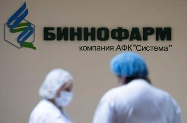 "Specialists work at Binnopharm pharmaceutical plant, part of Alium Group owned by Sistema financial corporation, which develops ""Gam-COVID-Vac"" vaccine against the coronavirus disease (COVID-19) in Zelenograd near Moscow, Russia September 18, 2020. REUTERS/Maxim Shemetov"
