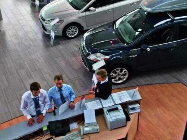 Юридическая консультация: дилер изменил стоимость автомобиля по договору