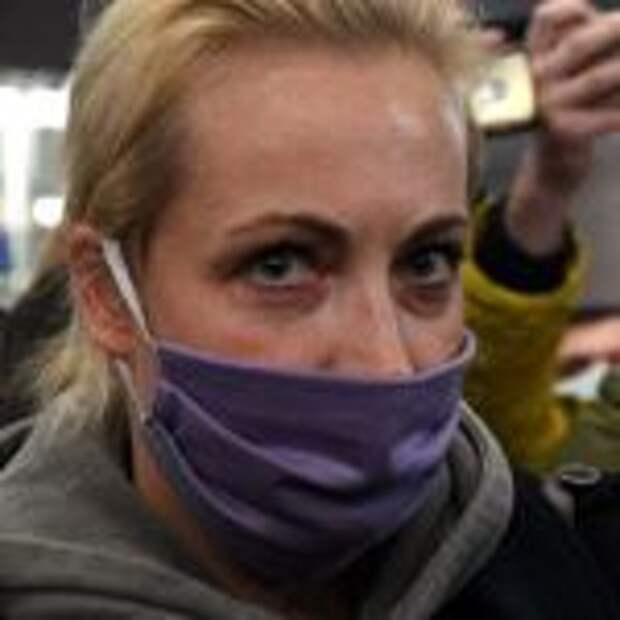 «Очень плохой свет»: Жена Навального сообщила о своём задержании из автозака