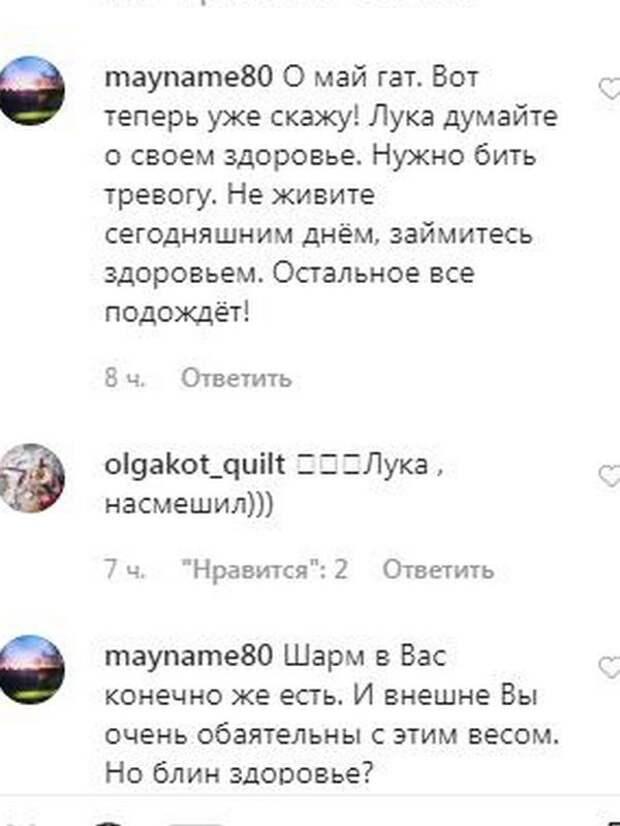Сын Никаса Сафронова решил повторить шпагат Волочковой