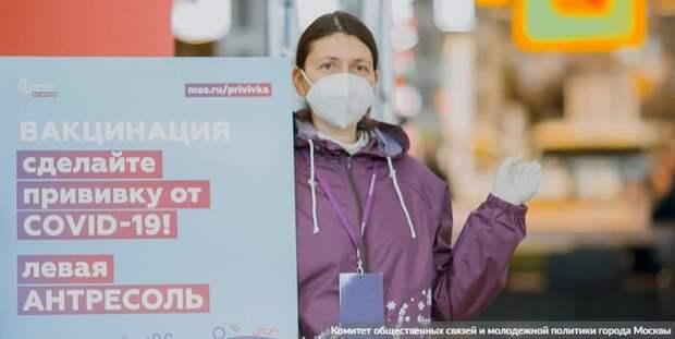 В Москве мобильные пункты вакцинации откроют на строительных объектах