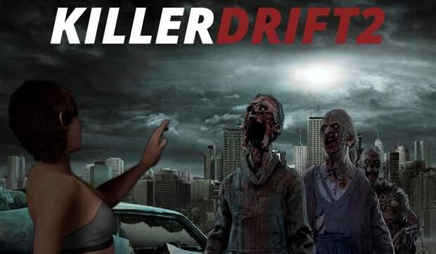 Zombie Killer Drift 2. Кампания на Kickstarter стартовала!