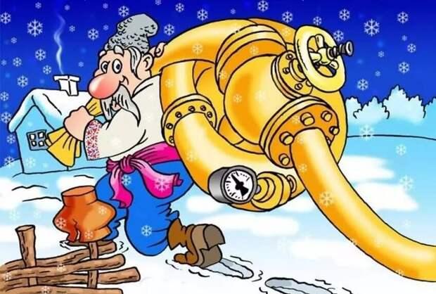 Украина спокойно пройдет зиму. На украденном российском газе