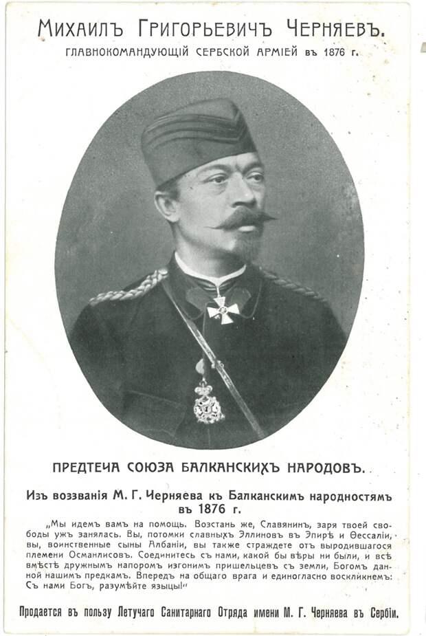 Жертвы России при освобождении болгар и сербов от османского ига