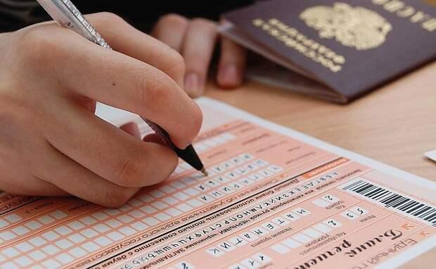 Большинство 100-балльников по ЕГЭ из Удмуртии выбирают вузы за пределами республики