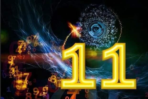 Тайны двойных чисел
