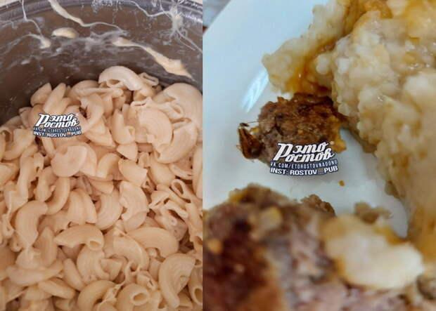 В детском саду Ростова кормили детей макаронами с тараканами