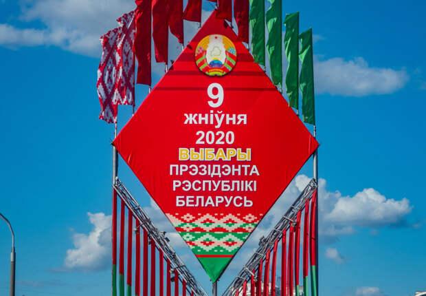 Полная неопределенность: белорусские СМИ о срочном вызове кандидатов в ЦИК