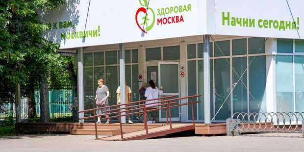 В Марьине возобновится диспансеризация в павильоне «Здоровая Москва»