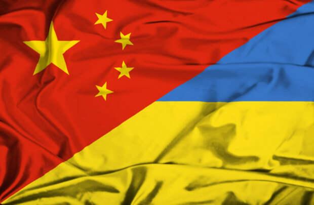 Украина назло США и Евросоюзу хочет уйти к Китаю