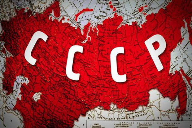 Чего не было в СССР или что нам дал запад ?