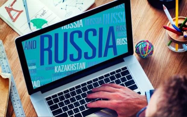 Госдума приняла в третьем окончательном чтении закон об устойчивости работы Рунета