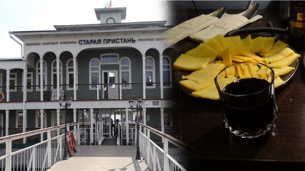 Большое путешествие по России 2020. Часть 10: Кострома гастрономическая