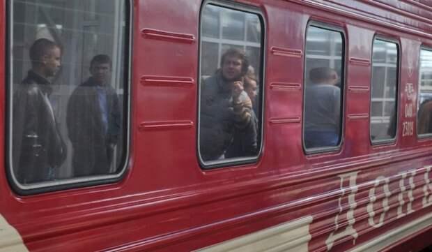 Украинскую телеведущую пытались изнасиловать в поезде