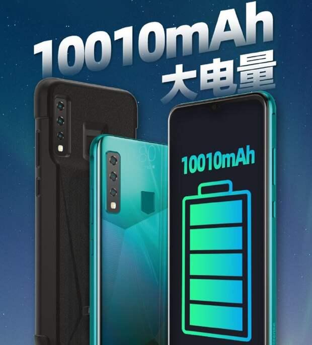 Hisense King Kong 6: новый смартфон с батареей огромной ёмкости