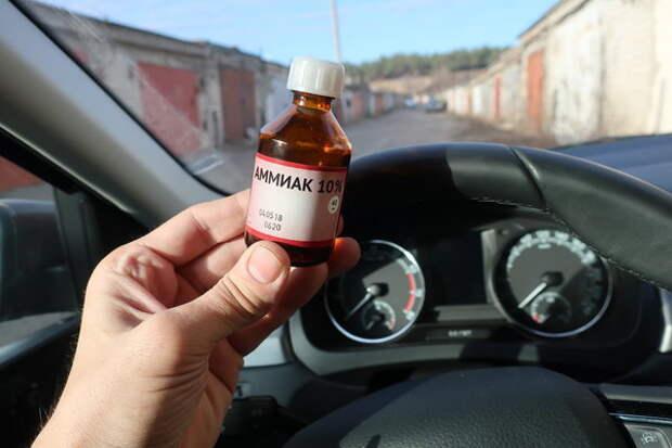Полезное применение нашатырного спирта в автомобиле