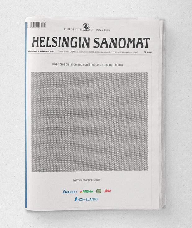 В Финляндии вышла газета, которую можно читать только на расстоянии