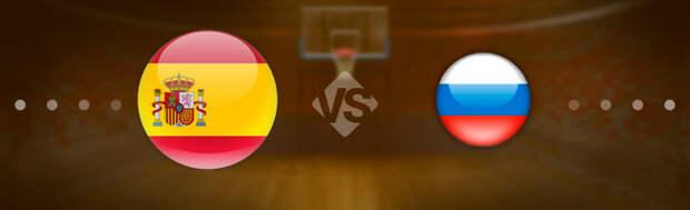 Испания (ж) - Россия (ж): Прогноз на матч 26.06.2021