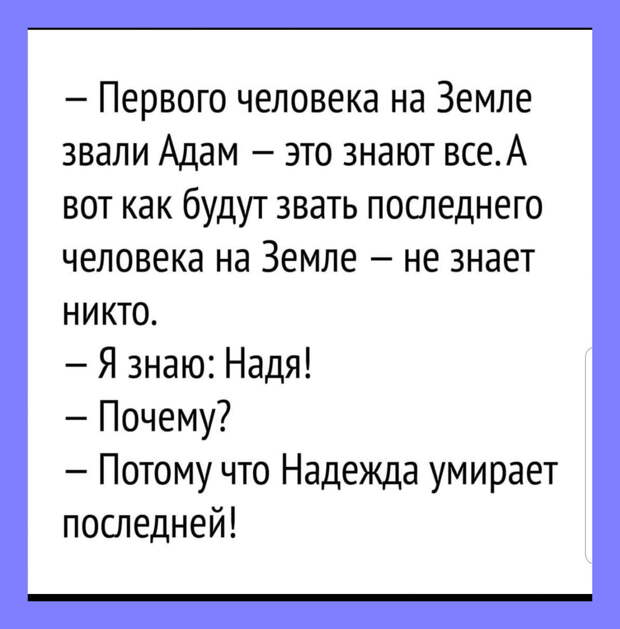 — Мужики, бывает только два типа женщин...