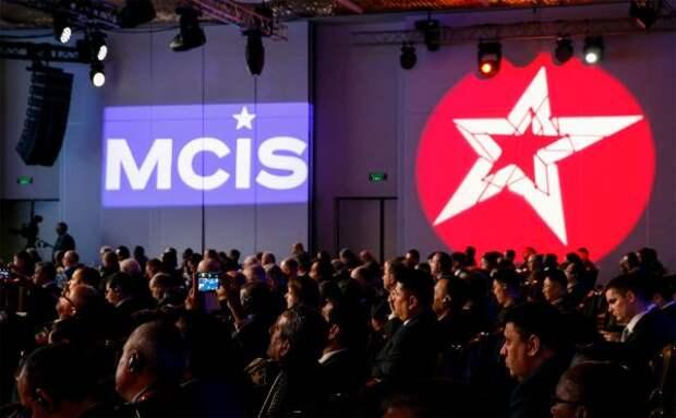 Международную конференцию побезопасности проведет Минобороны вМоскве