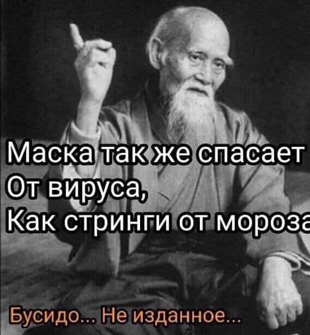 История. Преподаватель: - У нас в России испокон веков всегда было три вопроса...