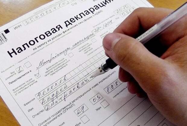До какого числа в этом году нужно подать декларацию НДФЛ и заплатить налог?