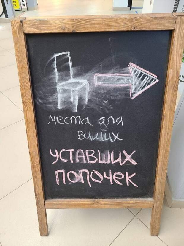 Странный и смешной маркетинг