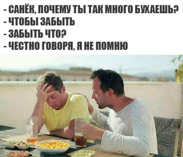 Два мужика беседуют в очереди за пивом.  - Жить хорошо, а хорошо жить еще лучше!...