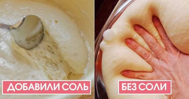 Соль в сладких блюдах