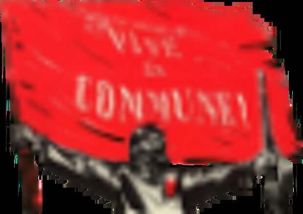 Совместное заявление коммунистических и рабочих партий