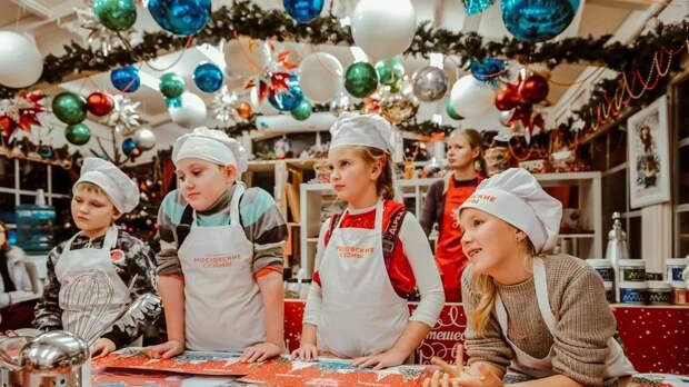 Новогодние бесплатные мастер-классы пройдут в Москве