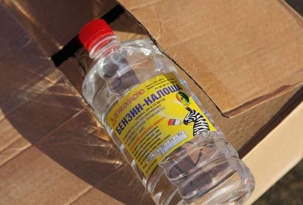 Лучше использовать очищенный бензин, а не обычный с добавками / Фото: odezhda.guru