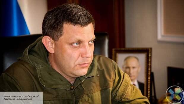 Экс-советник главы ДНР: Убийство Захарченко завершило историю Донбасса в составе Украины