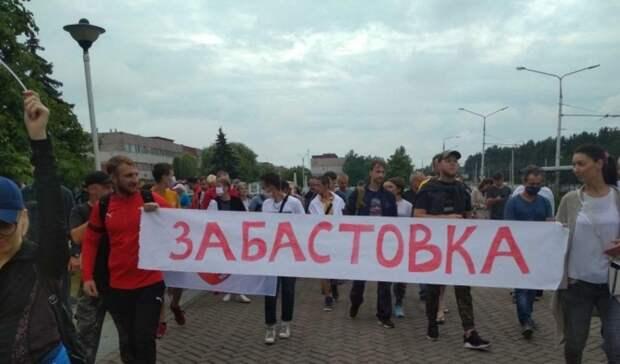 Стачкомы создают вБелоруссии рабочие предприятий нефтехимии