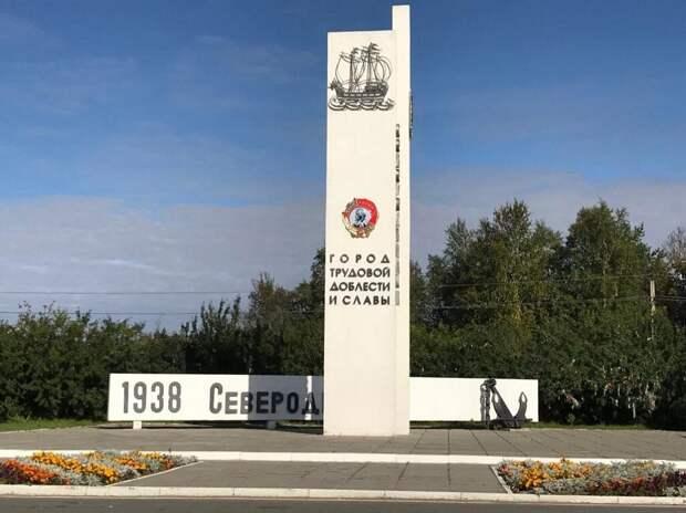 Список городов трудовой доблести России пополнился еще 12 населенными пунктами