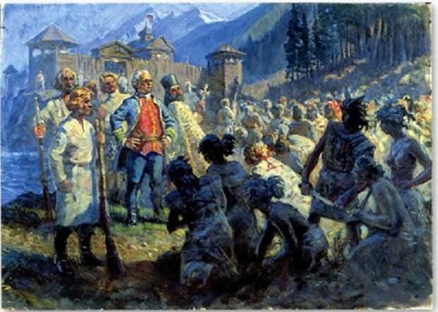 Русские поселенцы и индейцы