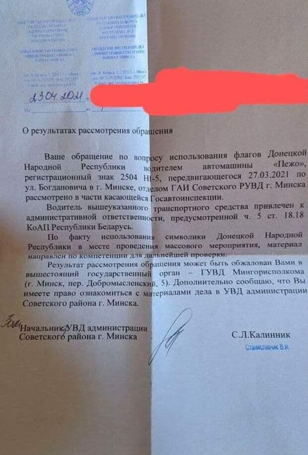 В Беларуси продолжают сидеть на двух стульях