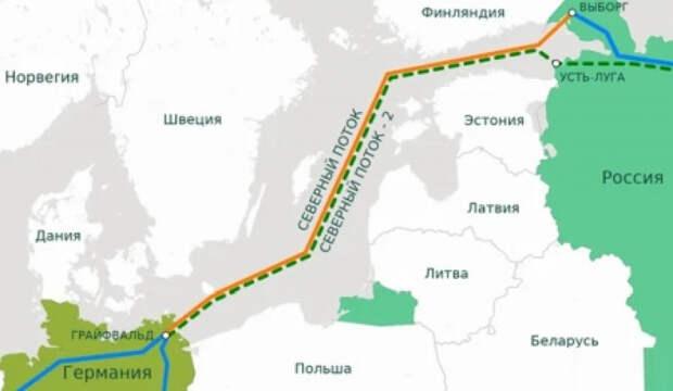 Достроить «Северный поток-2» — дело чести ФРГ