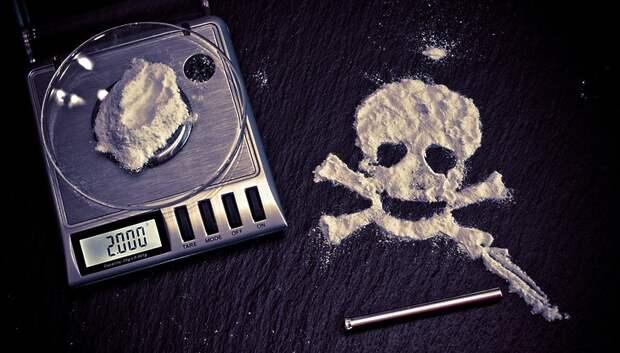 О борьбе с незаконным оборотом наркотиков расскажут на пресс‑конференции в РИАМО 3 декабря