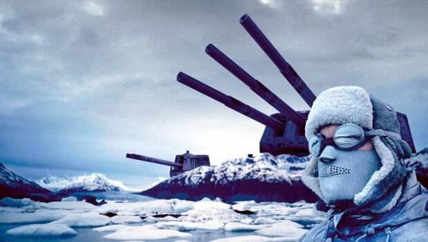 США беспомощны против России в Арктике