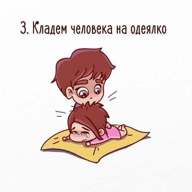 Что делать, если человек загрустил