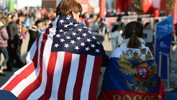 Россия — США. Политика без конфронтаций