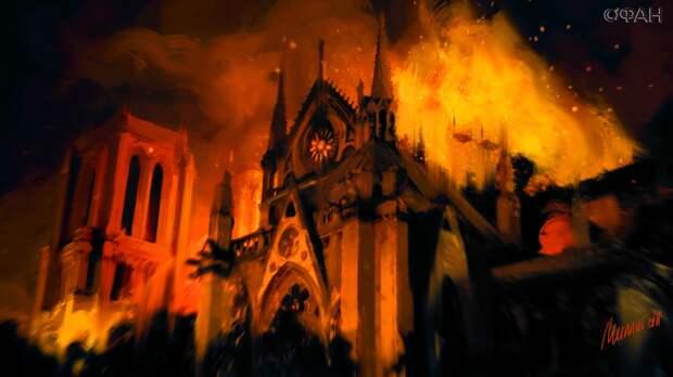 Топ-5 мировых достопримечательностей, которые были объяты пламенем