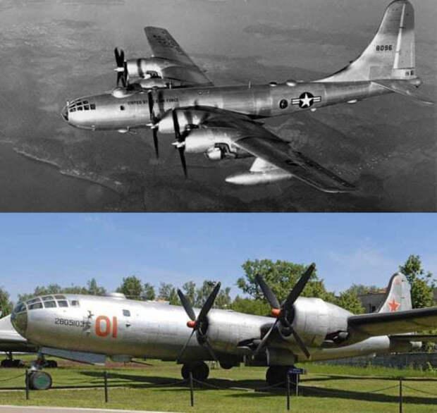 Ту-4, 1945 год — Boeing B-29, 1941 год