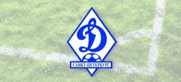 Динамовцы Санкт-Петербурга - в следующем раунде! 28 ударов с «точки» - команда Александра Куртияна идёт дальше