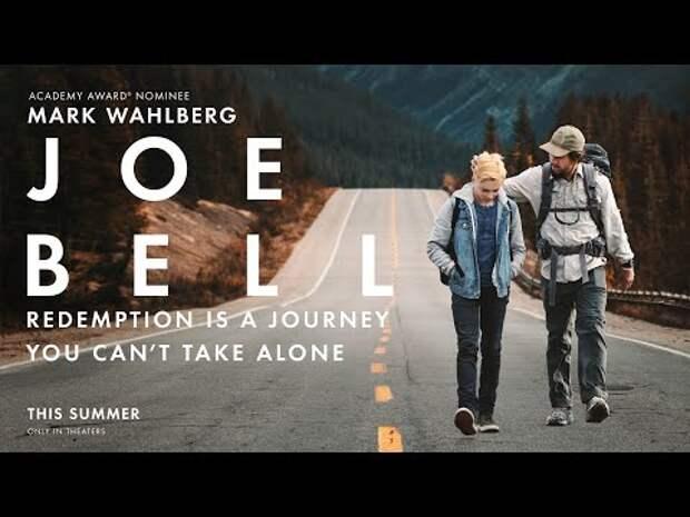 Вышел трейлер драмы про буллинг «Хороший Джо Белл»