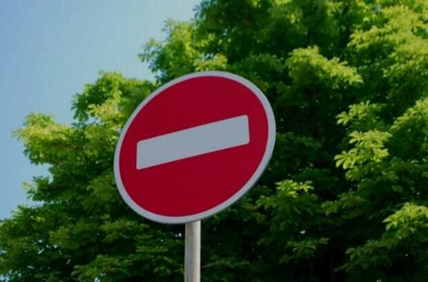 На двух крупных шоссе Севастополя прекратят движение машин