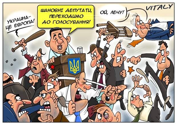 Эксперты нашли связь украинизации и деградации Верховной рады