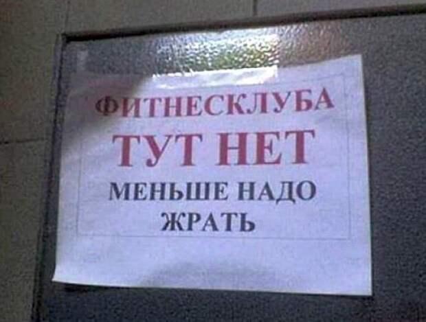 https://bugaga.ru/uploads/posts/2012-04/1335432411_1.jpg