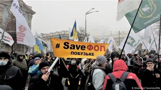 В Киеве бьют предпринимателей: украинская власть не готова идти на диалог с малым бизнесом